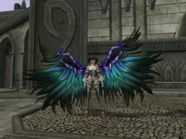 карос ава крыльев вид